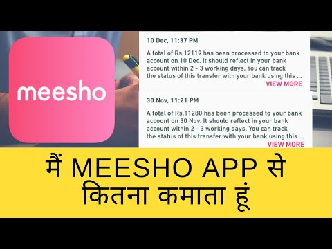 Download Meesho How To Earn Money From Meesho Payment Proof