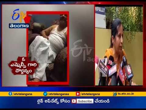 TRS MLC Farooq Hussain Attacks Woman with Slipper | Hyderabad