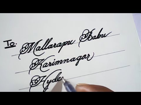 How to write awesome hand writing on invitation cards mazic writer how to write awesome hand writing on invitation cards mazic writer stopboris Gallery
