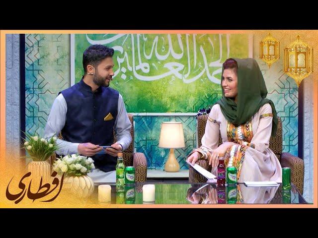 افطاری با فواد امان / Eftari with Fawad Aman