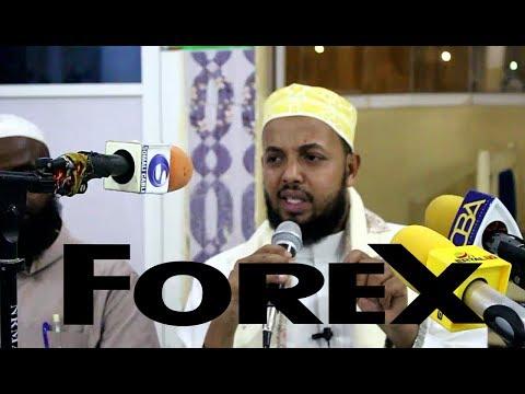 """Shiikh Xasan Shiikh Cali Muxuu Ka Yidhi Adeega """"Forex"""" Oo Dhawan Burco Laga Daah Furay?!!"""