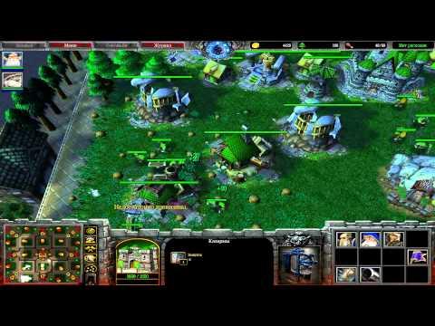 Учимся играть Warcraft 3 на развитие FFA: Альянс