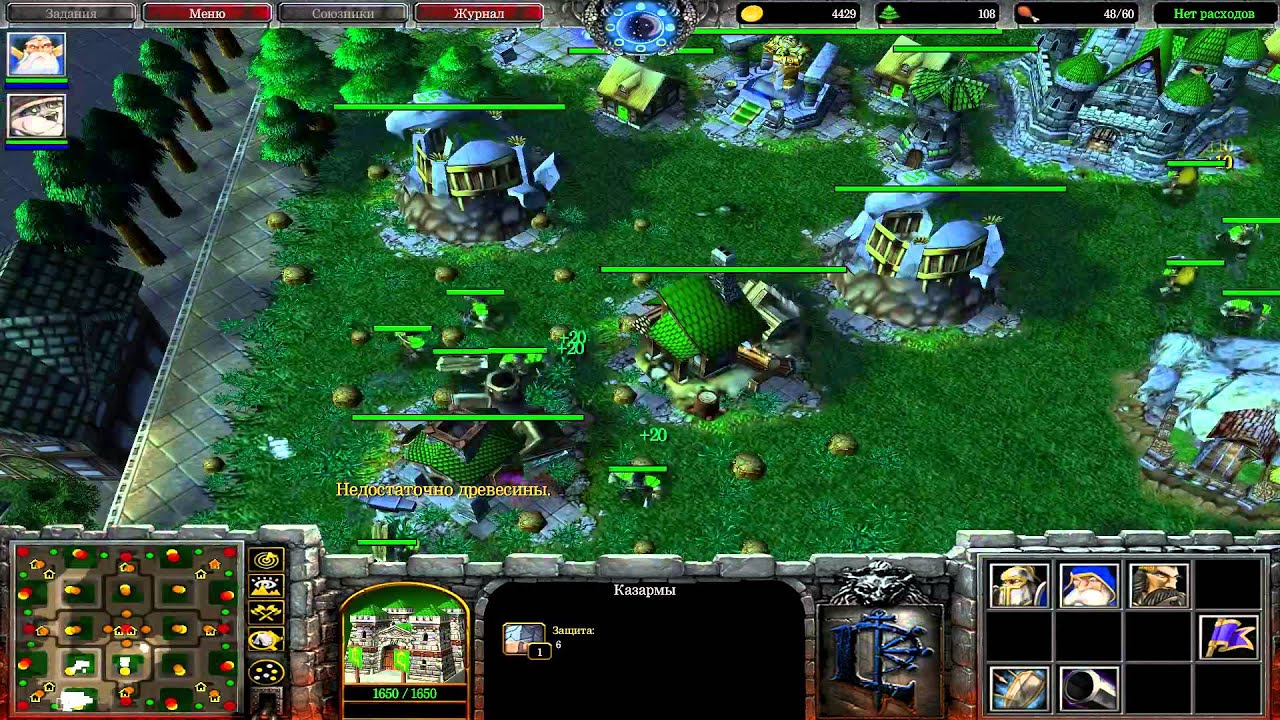 Учимся играть Warcraft 3 на развитие FFA: Альянс - YouTube