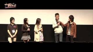 2010年12月12日 ドキュメンタリー映画「マジでガチなボランティア」上映...
