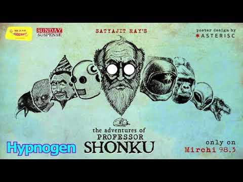 Sunday Suspense | Professor Shonku | Hypnogen | Satyajit Ray | Mirchi 98.3