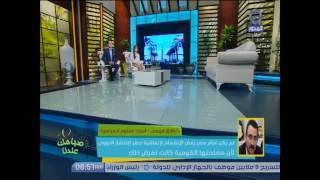 بالفيديو.. خبير: مصر لم يكن أمام رفاهية الاختيار عند توقيع اتفاقية حظر الانتشار النووي