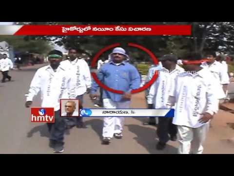 CPI Narayan Responds over Gangster Nayeem Case Hearing In High Court | HMTV