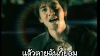 Download คืนเดียว - 3 Plus One MP3 song and Music Video