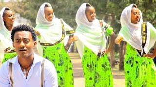 Dagmawi Yirga Belay -  woyne woyne - New Ethiopian Music 2016 (Official Video)