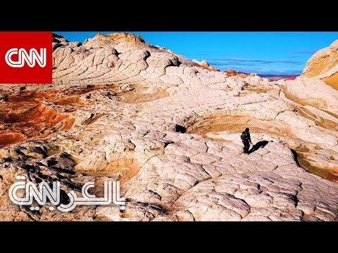 صحراء أمريكية نائية تضم أجمل المناظر الخلابة على كوكب الأرض  - 18:55-2019 / 9 / 11