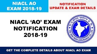 NIACL AO 2018 Notification Released | Exam Pattern | Previous Cut off | Syllabus