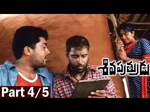 Siva Putrudu Telugu Movie Part 4/5 | Vikram, Surya, Sangeeta, Laila | Volga Videos