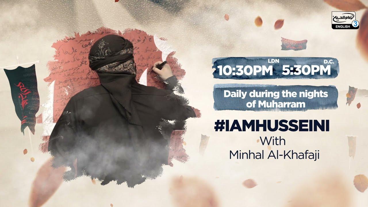 PROMO: #IAMHUSSEINI Daily during Muharram at 10:30PM LDN