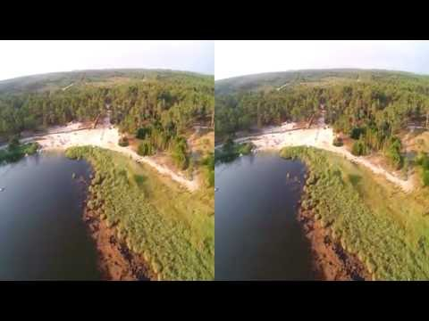 ervedeira lagoon portugal 4k aerial 2016 3D VR VIEW