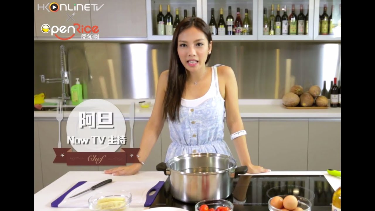 無啦啦有班人煮飯仔 - 鄧伊玲 阿旦 { 班尼迪水煮蛋 } OpenRice x HKonlineTV - YouTube