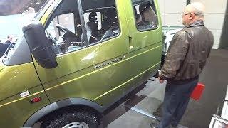 ГАЗ «Соболь Бизнес» 2310 Бортовой 2010 грузовик