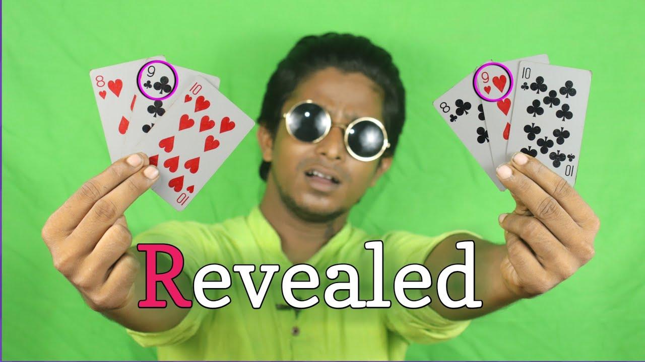 तीन पत्ती का जादू सीखे || Card Magic Tricks Revealed In Hindi