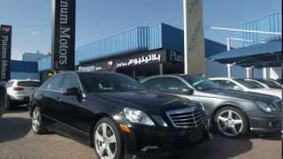 معارض دبي للسيارات المستعمله   Dubai Used Car show rooms