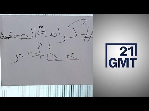 تحذيرات من تراجع حرية الصحافة في تونس على المسار الانتقالي