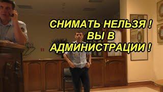 """""""Интервью с обманутыми дольщиками """"ЖК Рич Хаус"""" !"""" Краснодар"""