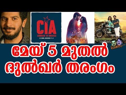 ദുൽഖറിന്റെ അജി മാത്യു ഞെട്ടിക്കും | Comrade in America (CIA) Movie Latest News | Dulquer Salmaan