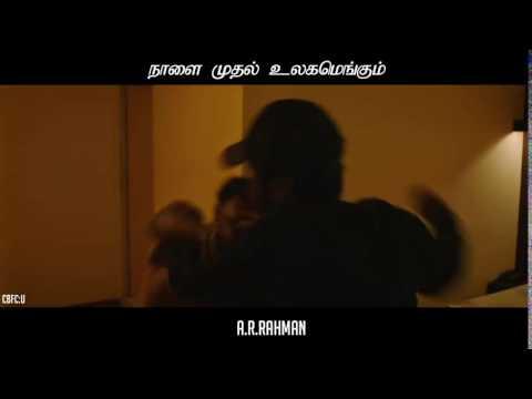 Achcham Yenbadhu Madamaiyada - Promo 5 | A R Rahman | STR | Gautham Vasudev Menon