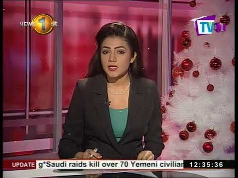 News1st Lunch Time News TV1 12 30pm 26th December 2017
