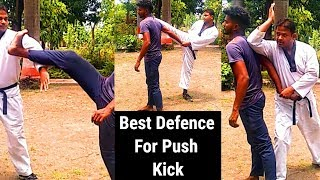 PUSH KICK DEFENSE FOR ROAD FIGHT IN HINDI BY INDIAN MARTIAL ARTIST