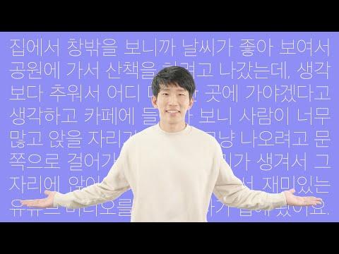 A really long Korean sentence