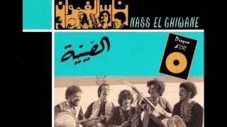 Nass El Ghiwane - Ya bani insane