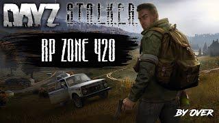 STALKER Area of Decay на платформе DayZ (RP STALKER - ZONE420)#7