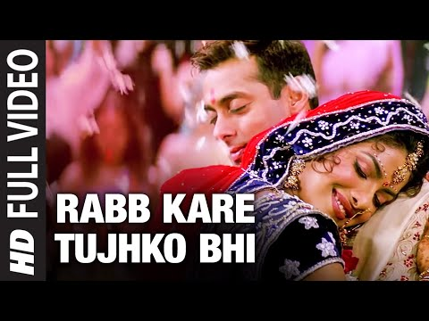 Rabb Kare Tujhko Bhi [Full Song] Mujhse...