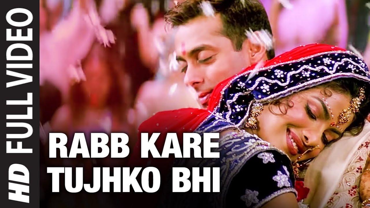 Download Rabb Kare Tujhko Bhi [Full Song] Mujhse Shaadi Karogi