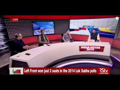 Rajyanama: West Bengal - Phase 7 Lok Sabha Polls 2019
