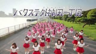 2013年11月7日放送の『つんつべ♂ バク音』バックナンバー#115 放送局:...