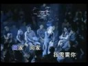 Hui Jia (回家) --- Shunza (顺子)(With Lyrics Translation)