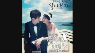 Kim Junsu (JYJ) - You Are So Beautiful (Official Soundtrack of Scent of a Woman)