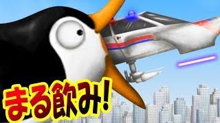 巨大ペンギン vs 未来の新技術!! ペンギンとビーム兵器の壮絶バトルがこちら!! 弱肉強食ゲーム #22 - Tasty Planet Forever