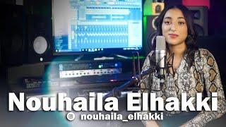 من اجمل وافضل اغاني الراي القديم التي يبحث عنها الجميع   Nouhaila Elhakki - Cover - Cheb Nasro