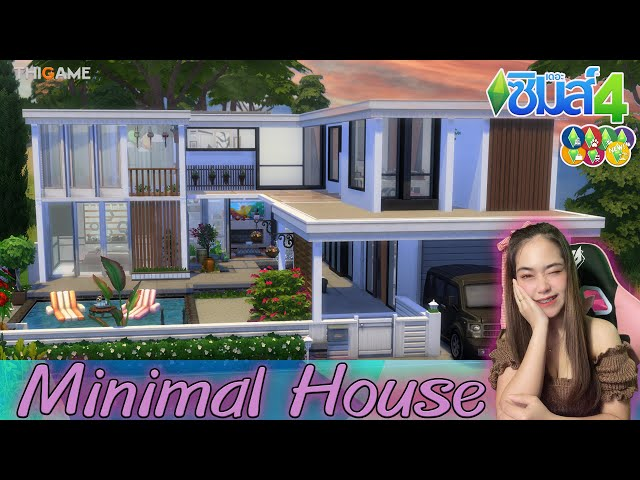 Minimal House - The Sims 4
