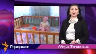 Особенности усыновления детей в Центральной Азии