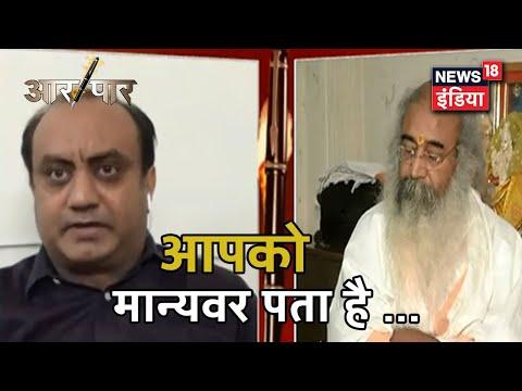 Pandit Nehru ने कुछ अच्छे काम किये - Sudhanshu Trivedi | | Aar Paar With Amish Devgan