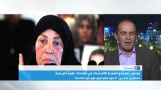 عبد الجبار المدوري: الحكومة التونسية تعطل مسار أخذ الحقوق