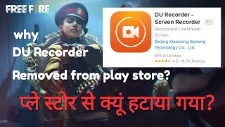 Why DU Recorder removed from Google play store?