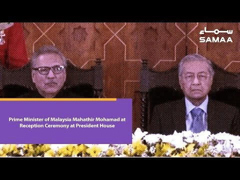 Prime Minister of Malaysia Mahathir Mohamad at Reception Ceremony at President House