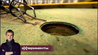 Жить под землей | ЕХперименты с Антоном Войцеховским