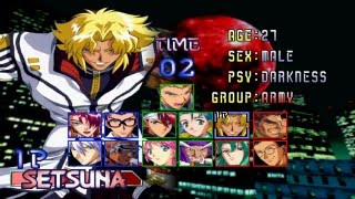 Psychic Force 2012 Opening and All Characters [Dreamcast]