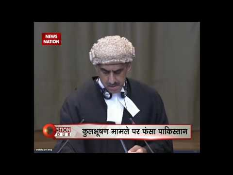 Kulbhushan Jadhav Case: ICJ denied Pakistan's request to play doctored video of confession