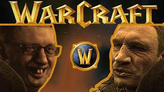 Варкрафт (Warcraft, 2016). Альтернативный трейлер.