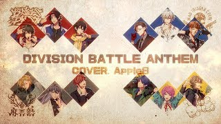 free mp3 songs download - Hypnosis mic mad trigger crew vs
